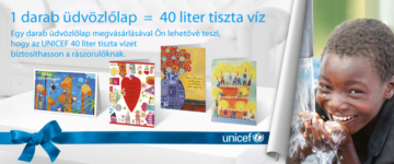 Unicef_banner2